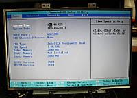 "266 Матрица 15.4"" Samsung LTN154X3-L01 1280*800 - аналог B154EW01 N154I1-L01 LP154W01 LTN154AT01 LTN154AT07"