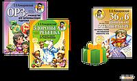 Евгений Комаровский Комплект книг доктора Комаровского + подарок (61951)
