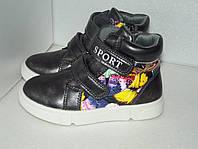 Демисезонные ботинки для девочки, р. 29(18,2см), 30(18,7см), фото 1