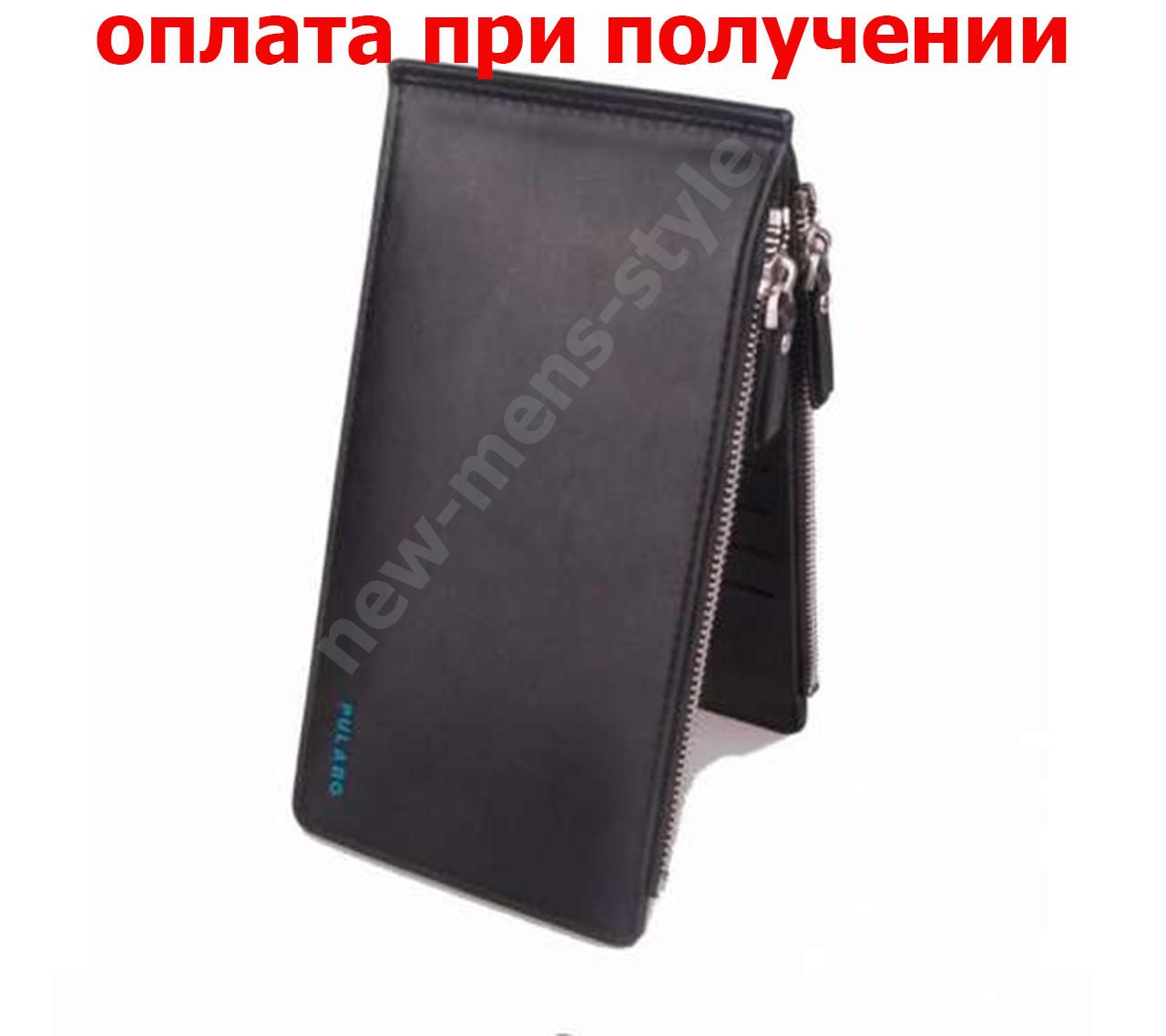 Стильний чоловічий шкіряний гаманець клатч портмоне гаманець PULABO купити