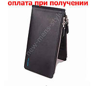Мужской кожаный стильный кошелек клатч портмоне гаманець PULABO купить