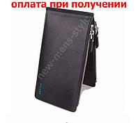 Стильний чоловічий шкіряний гаманець клатч портмоне гаманець PULABO купити, фото 1