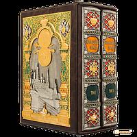 Книга 'Коронационный сборник 14 мая 1896 года' (62224)