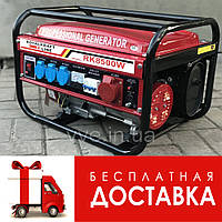 НОВЫЙ электрогенератор, генератор бензиновый 3-х фазный Германия , 6,5 кВт