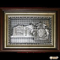 Подарок 'Киевский академический театр оперы и балета ' (62902)