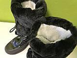Сапоги зимние Женские 38 р 24,5 смАляска Alaska, фото 9