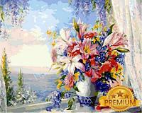 Раскраски для взрослых 40×50 см. Babylon Premium Букет на подоконнике, фото 1