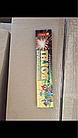 Бенгальские огни, длина: 16 см, в упаковке: 10 шт., время горения: 30 секунд  , фото 2