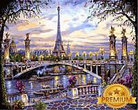 Рисование по номерам 40×50 см. Babylon Premium Воспоминания о Париже Художник Роберт Файнэл, фото 1