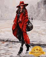 Картины по номерам 40×50 см. Babylon Premium Красный - мой цвет!