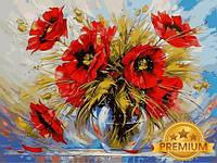 Раскраски для взрослых 40×50 см. Babylon Premium Маки в стеклянной вазе Художник Зиновий Сыдорив, фото 1