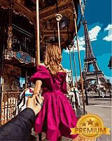 Картины по номерам 40×50 см. Babylon Premium Cледуй за мной Париж Фотохудожник Мурад Османн