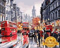 Картины по номерам 40×50 см. Babylon Premium Уайтхолл - улица в центре Лондона Художник Ричард Макнейл
