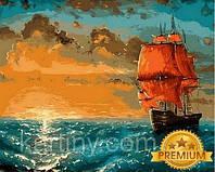 Картины по номерам 40×50 см. Babylon Premium Алые паруса Художник Корнеев Павел