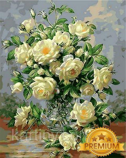 Раскраски для взрослых 40×50 см. Babylon Premium Букет белых роз Художник Уильямс Альберт