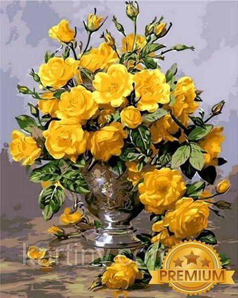 Раскраски для взрослых 40×50 см. Babylon Premium Желтые розы Художник Уильямс Альберт