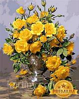Раскраски для взрослых 40×50 см. Babylon Premium Желтые розы Художник Уильямс Альберт, фото 1