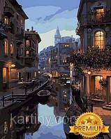Картины по номерам 40×50 см. Babylon Premium Теплый вечер в Венеции Художник Лушпин Евгений
