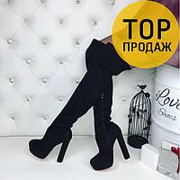 Женские ботфорты-чулки, каблук 13 см, черного цвета / сапоги высокие женские замшевые, стильные