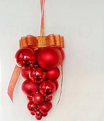 Новогодняя Гроздь винограда