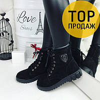Женские низкие зимние ботинки, черные / полусапоги женские замшевые, на шнурках, тракторная подошва, стильные