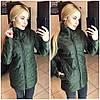 Женская куртка (S-M, M-L) — плащевка купить оптом и в розницу в одессе  7км