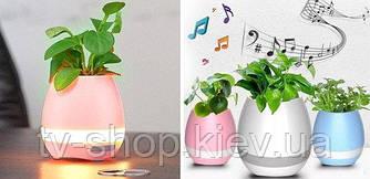 """Умный музыкальный горшок с подсветкой """"Smart Music Flower pot"""""""