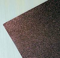 Фоаміран з глітером   А5  №  19 коричневий темний