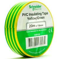 """Изолента Schneider Electric """"Желто-Зеленая"""" ПВХ 19мм/20м"""