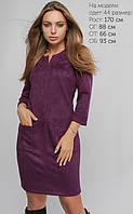 Платье (44, 46, 48) —  замша  купить оптом и в розницу в одессе  7км