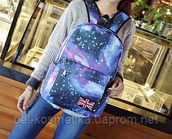 """Молодежный школьный рюкзак """"Космос"""""""