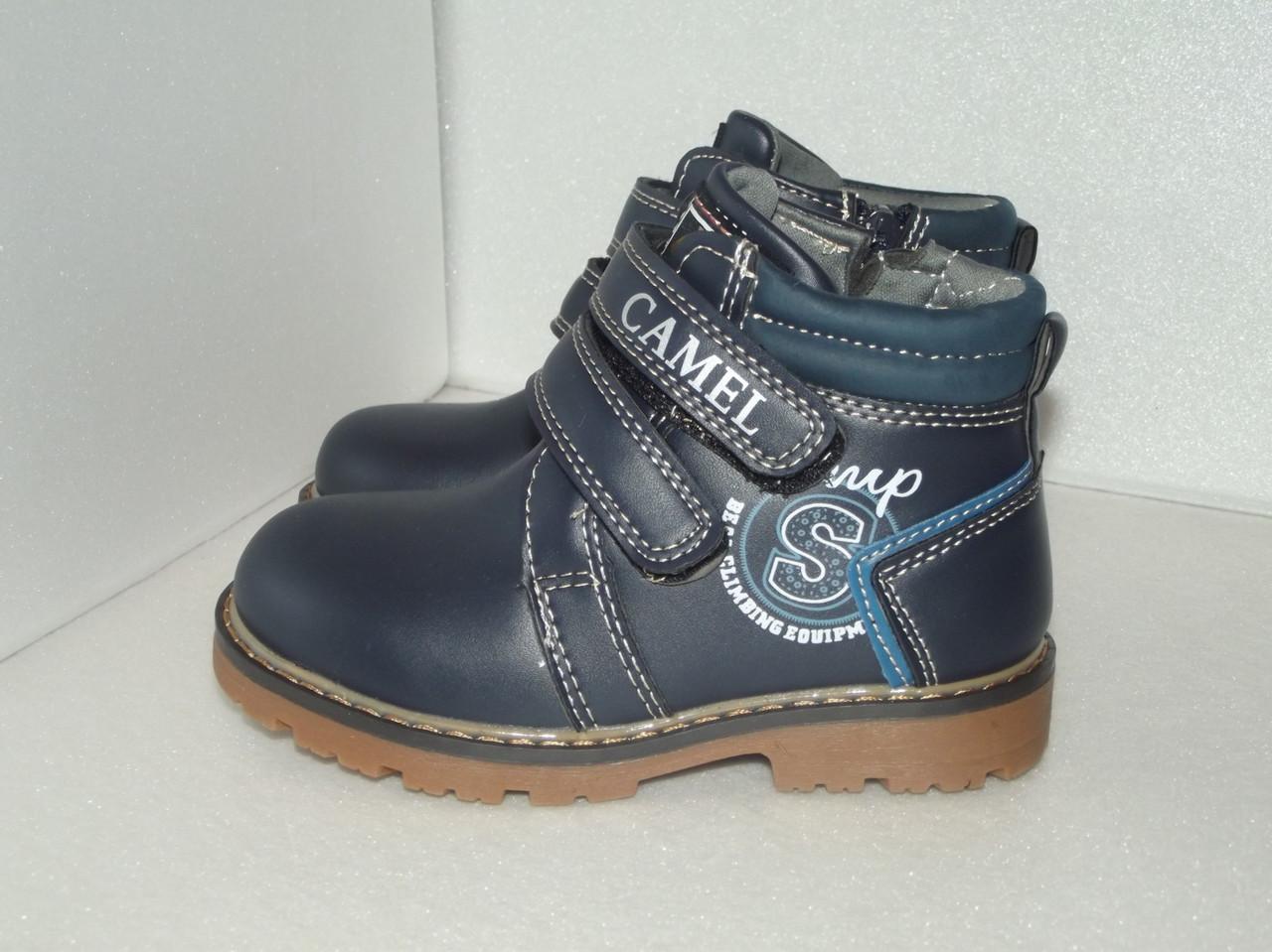 Демисезонные ботинки для мальчика, р. 29(18.5см)
