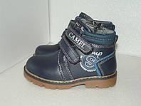 Демисезонные ботинки для мальчика, р. 29(18.5см), фото 1