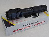 Электрошокер фонарик Police BL-1103 черный 158000KV