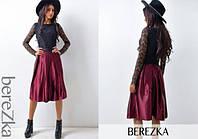Женский костюм (S,M)  — французское кружево+атлас купить оптом и в Розницу в одессе  7км