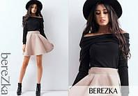 Женский костюм (S,M)  — топ-Ангора, юбка-кашемир купить оптом и в Розницу в одессе  7км S
