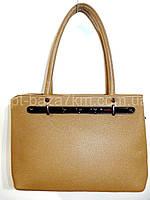 Женская сумка LIZA, экокожа (38*26*13) — купить оптом недорого в одессе 7км