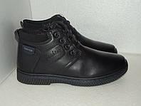 Зимние подростковые ботинки, р. 41(26см)