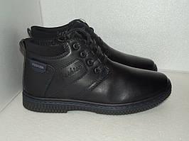 Зимние ботинки, р. 41(26см)