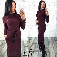 Платье в пол с бубонами 234.1 ЕФ