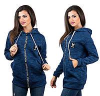 Толстовка женская (S(42) M(44) L(46)) — трехнитка на флисе  купить оптом и в Розницу в одессе 7км