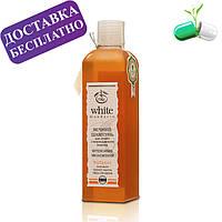 Шампунь Яичный для сухих и ослабленных волос White Mandarin 250 мл
