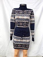 Женские платья, вязаные (46-52, норма) — купить оптом недорого в одессе 7км