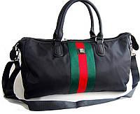 Городская сумка. Дорожная сумка. Сумка для поездок, путешествий  КСС61