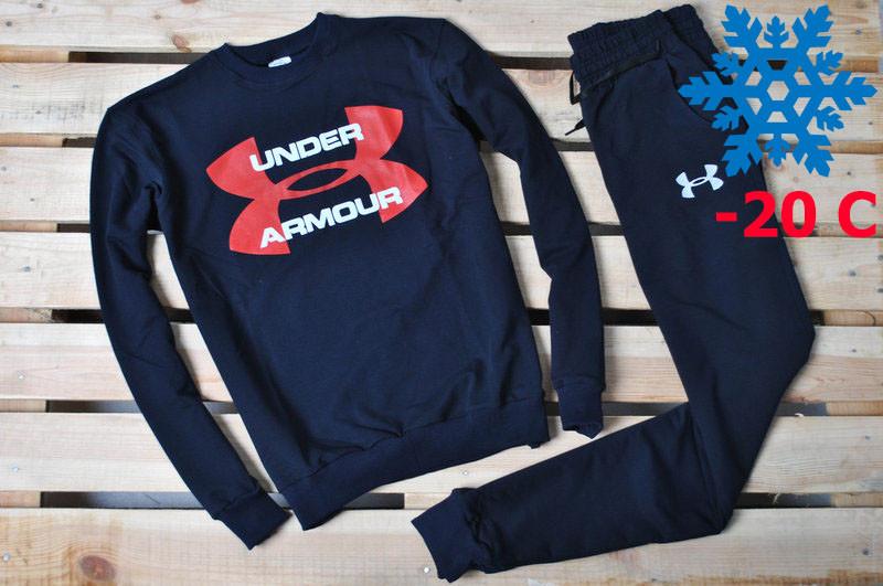 Мужской теплый спортивный костюм Under Armour! Зима 3 цвета! - Sport style  - интернет 410bc6236ab