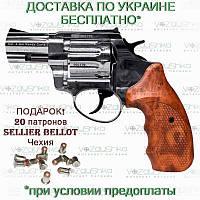 """Револьвер флобера Stalker 2.5"""" nickel wood коричневая рукоять"""