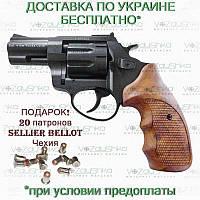 "Револьвер флобера Stalker S 2.5"" wood ZST25W, фото 1"