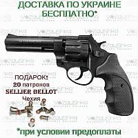 """Револьвер флобера Stalker S 4.5"""" черный ZST45S, фото 1"""