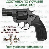 """Револьвер Stalker 2.5"""" под патрон флобера, фото 1"""