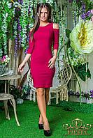 Платье (42-44 44-46 46-48) —   джинс стрейч купить оптом и в розницу в одессе  7км